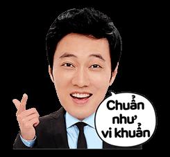 SO JI SUB Special Edition Sticker 40